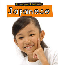 Languages of the World: Japanese