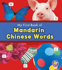 Bilingual Picture Dictionaries: My First Book of Mandarin Chinese Words