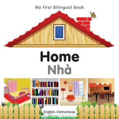 My First Bilingual Book Home