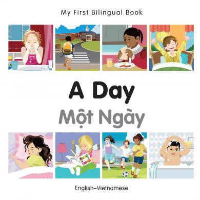My First Bilingual Book A Day