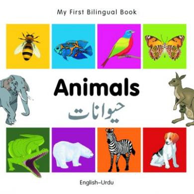 My First Bilingual Book Animals