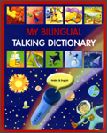 My Bilingual Talking Dictionary English and Arabic
