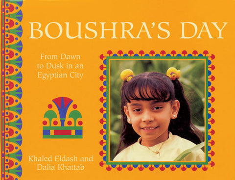 Boushra's Day