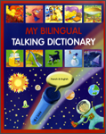 My Bilingual Talking Dictionary English and French