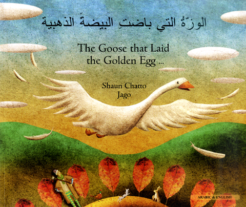 Goose Fables
