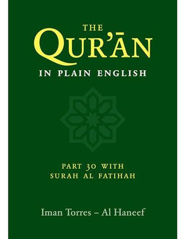 The Qur'an in Plain English: Part 30