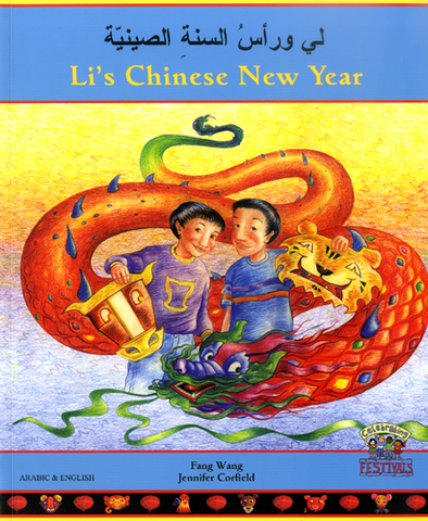 Li's Chinese New Year