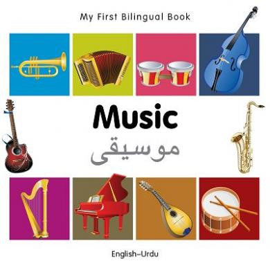 My First Bilingual Book Music