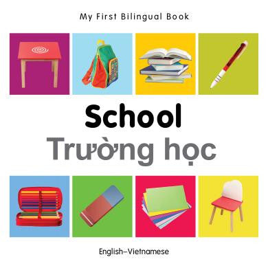 My First Bilingual Book School