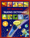 My Bilingual Talking Dictionary English and Yoruba