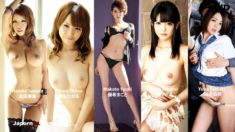 Mugen MKBD-S45-4 5 AV Idols with Huge Facial Cum 4 (1080P HD)