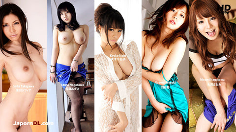 Mugen MKBD-S59-1 5 Busty Horny Sluts Collection 1 (1080P HD)