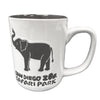 Etched Trunk Up Elephant Mug