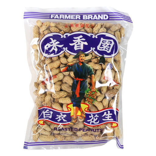 Farmer's Roast Peanuts - 5.3 oz