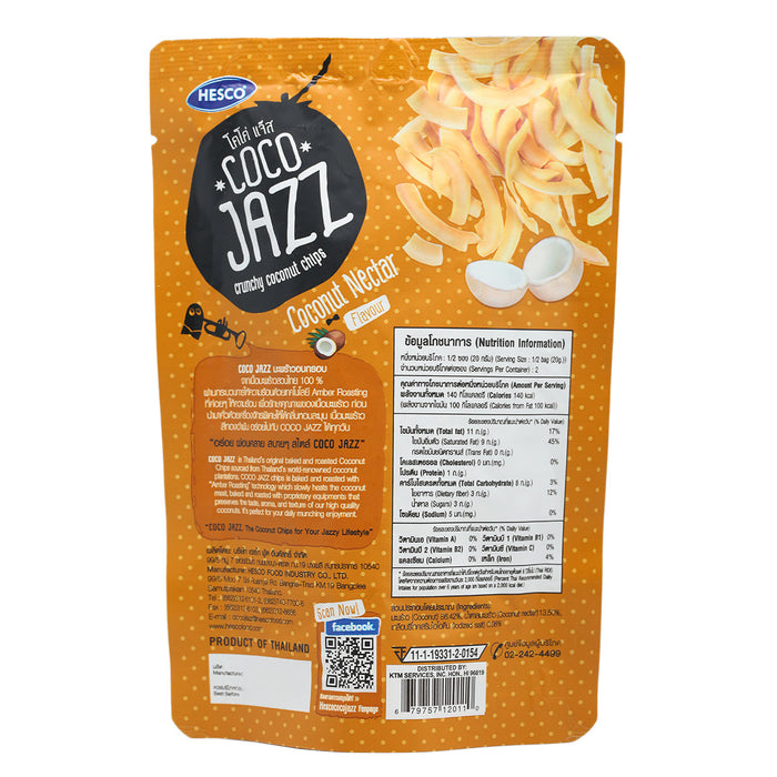 Coco Jazz Coconut Nectar Coconut Chips back of bag
