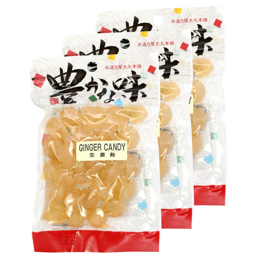 Japanese Ginger Candy - 3 pack