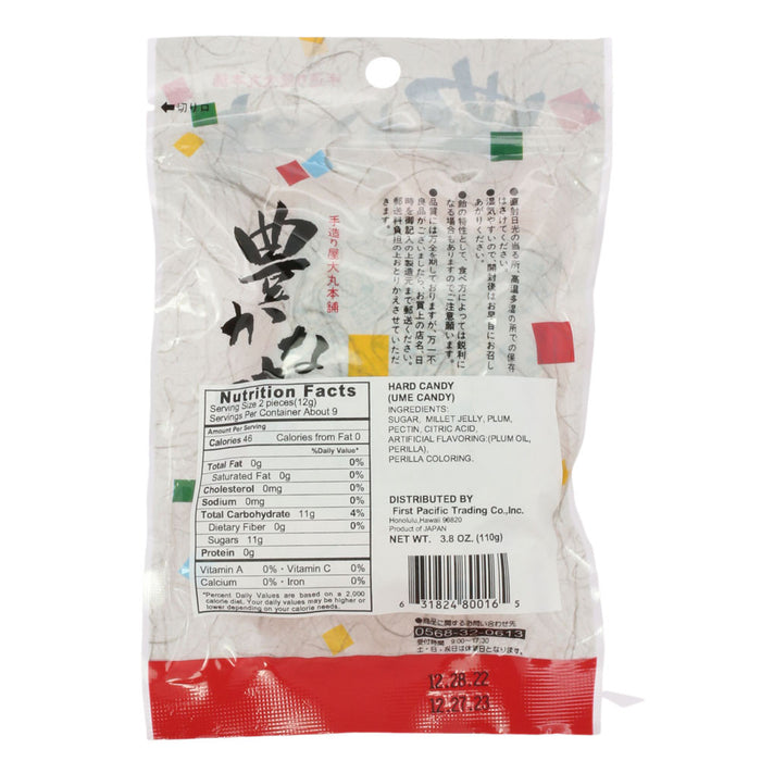 Japanese Ume Candy - 3.8 oz