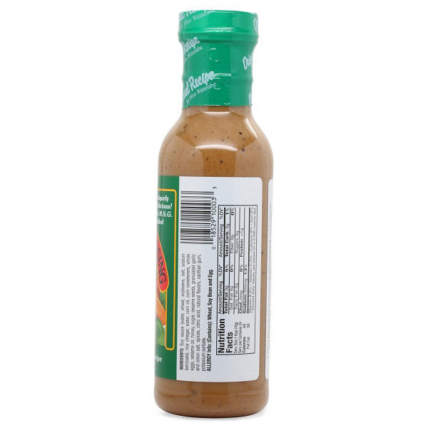 red-shell-sesame-soy-dressing-12-oz-bottle-side