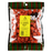 Red Li Hing Mui - 1 Lb.