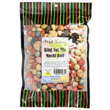 King Nut Mix Mochi Ball - 3 oz, 7 oz or 14 oz