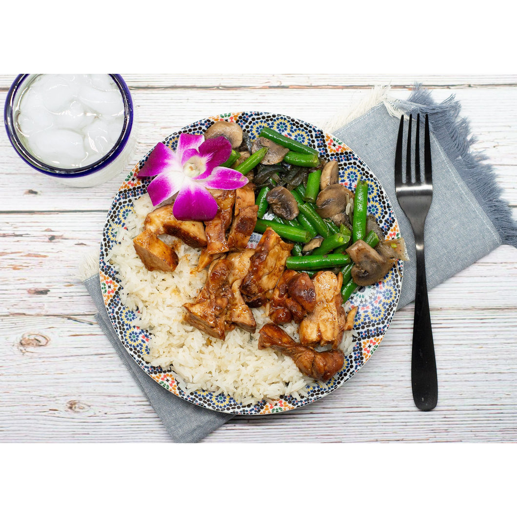 Huli Huli Chicken w/Coconut Rice - Dimino's Kitchen