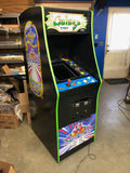 NEW MULTIGAME ARCADES w/60 CLASSIC GAMES! New LCD screen, Power, Board, etc. 1 Year Warranty!