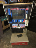 Cobra Command Conversion in Funai Intersteller Cockpit Laser Disc Arcade Game RARE STUFF PROJECT