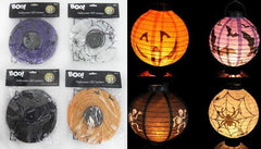 H'WEEN LANTERN LED LIGHT 20cm - Christmas World