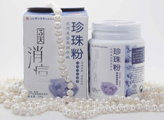 Pure Pearl Powder 250 grams - 8.8 ounces Spa Medical Solutions