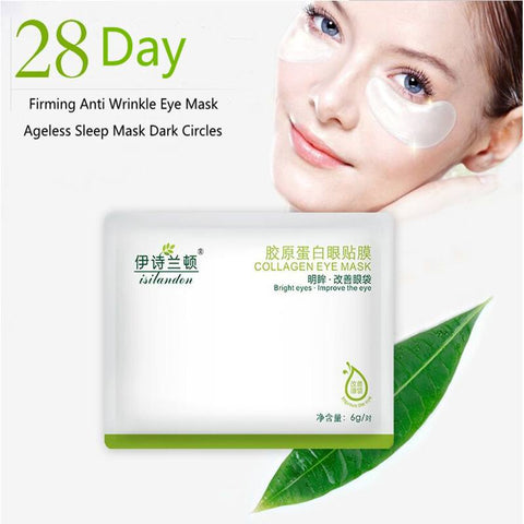 Collagen Firming Overnight Eye Masks - Spa Medical Solutions - 1