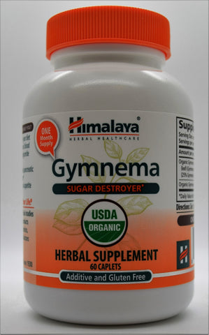 Gymnema Sylvestre - Spa Medical Solutions - 1