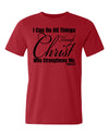 I Can Do All Things Through Christ Women's Crew Neck Tee