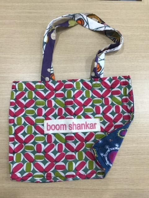 Small Charity Bag - Multi Colour