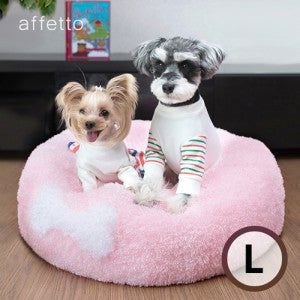 AFFETTO ORIGINAL DONUT BED PINK (L)