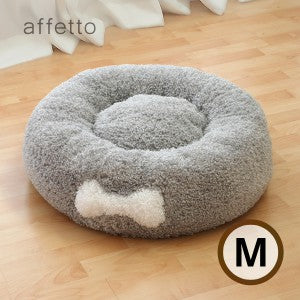 AFFETTO ORIGINAL DONUT BED GREY (M)