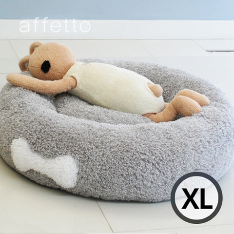 AFFETTO ORIGINAL DONUT BED GREY (XL)
