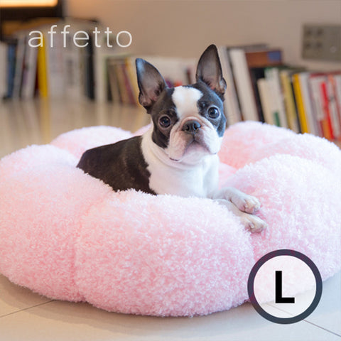 AFFETTO ORIGINAL CHEWISTY DONUT BED GREY (L)