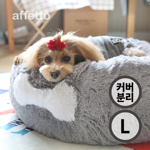 AFFETTO LUXURY DONUT BED GREY (L)