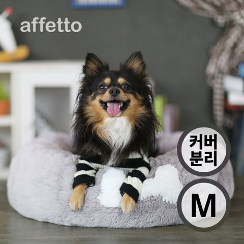 AFFETTO LUXURY DONUT BED GREY (M)