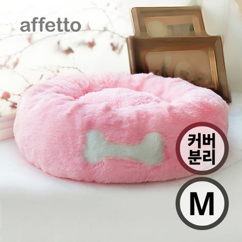 AFFETTO LUXURY DONUT BED PINK (M)