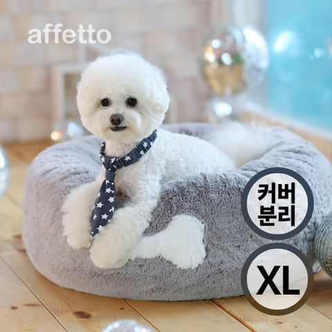AFFETTO LUXURY DONUT BED GREY (XL)