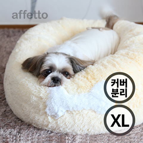 AFFETTO LUXURY DONUT BED IVORY (XL)