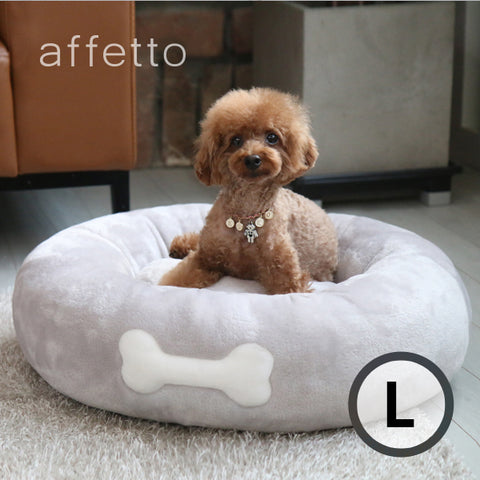 AFFETTO STANDARD DONUT BED GREY(L)