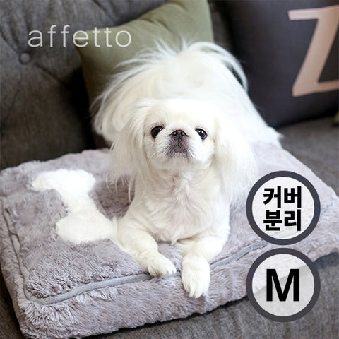 AFFETTO LUXURY CLOUD BED GREY (M)