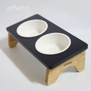 AFFETTO FEED BOWL PAIR NAVY