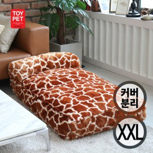 TOYPET SABANA CLOUD BED GIRAFF (XXL)