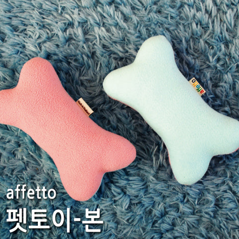 AFFETTO PET TOY BONE