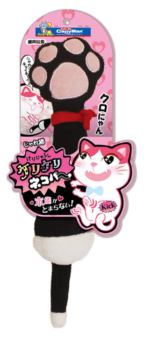 Jareneko Cat Play & Kick Toy Black