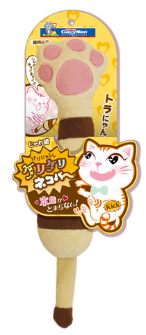 Jareneko Cat Play & Kick Toy Tiger