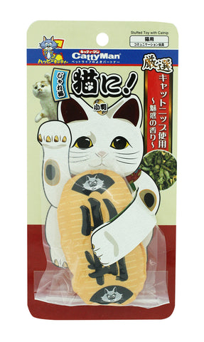 Jareneko Stuffed Toy with Catnip Oval Gold Coin Shaped